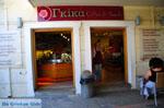Gkikas Patisserie Skopelos | Sporaden | De Griekse Gids - Foto van De Griekse Gids